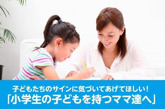 【イベントレポート】臨床発達心理士による子育て相談セミナー